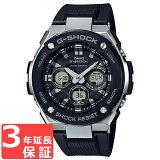 カシオ CASIO Gショック G-SHOCK Gスチール G-STEEL 電波 ソーラー ミドルサイズ メンズ ブラック シルバー 腕時計 GST-W300-1ADR 海外モデル 【あす楽】