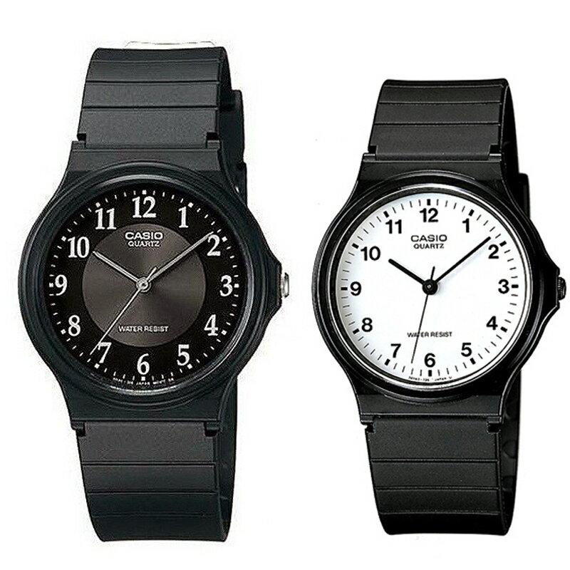 腕時計, ペアウォッチ  CASIO MQ-24-1B3 MQ-24-7B