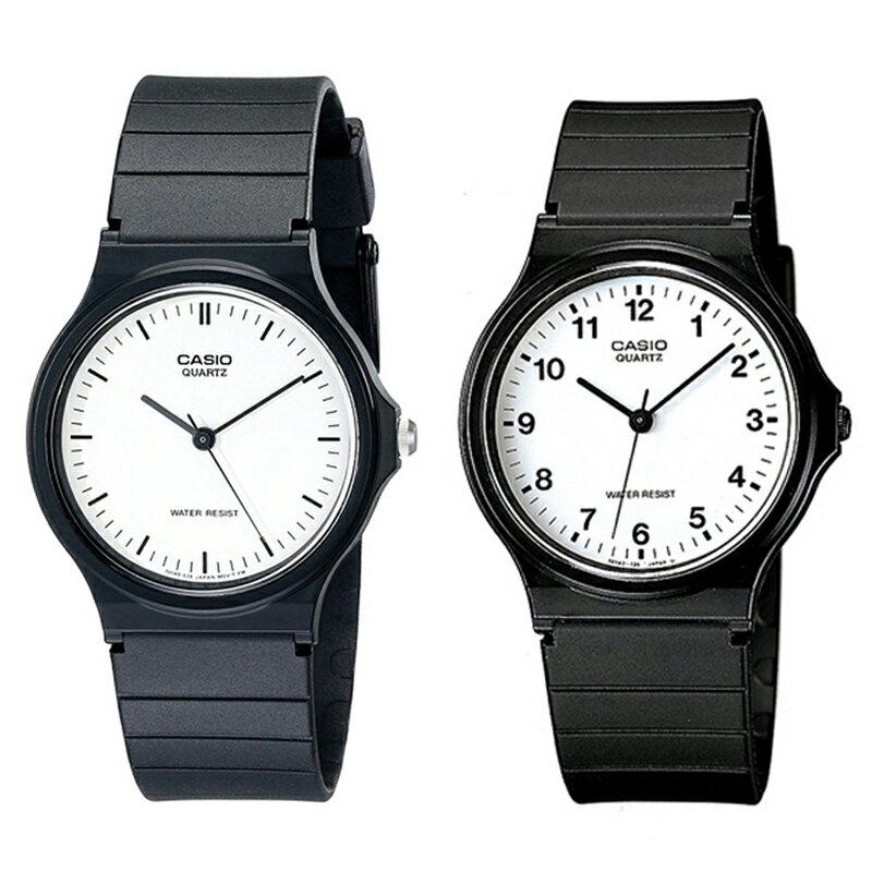腕時計, ペアウォッチ  CASIO MQ-24-7E MQ-24-7B