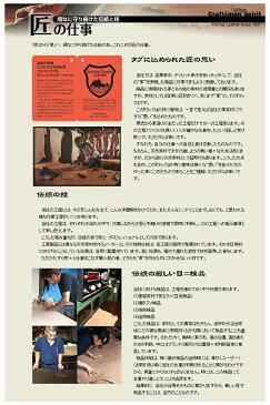 伝統の栃木レザー ミニキーリング キーホルダー キーリング ストラップ ジョイントリング 日本製 ハンドメイド レッド ゆうパケット対応