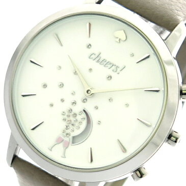 ケイトスペード KATE SPADE スマートウォッチ 腕時計 レディース KST23101 ハイブリットスマートウォッチ クオーツ ホワイト グレージュ