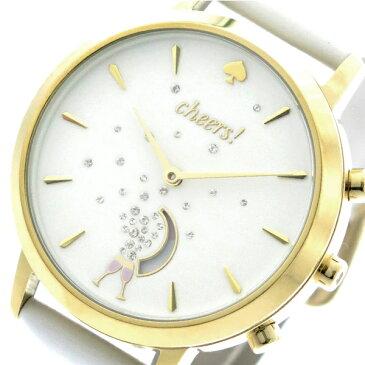 ケイトスペード KATE SPADE スマートウォッチ 腕時計 レディース KST23104 ハイブリットスマートウォッチ クオーツ ホワイト