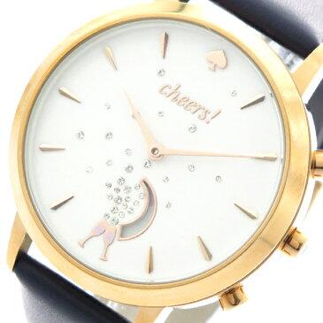 ケイトスペード KATE SPADE スマートウォッチ 腕時計 レディース KST23105 ハイブリットスマートウォッチ クオーツ ホワイト ネイビー