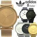 アディダス ADIDAS 腕時計 時計 メンズ レディース ...
