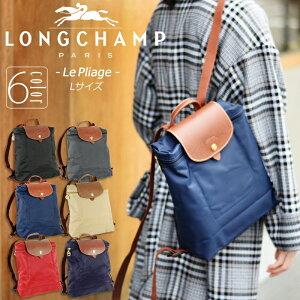 b7c745b0e57c ロンシャン(Longchamp). ロンシャン LONG CHAMP リュックサック 折りたたみ 6カラー バックパック ル プリアージュ ...