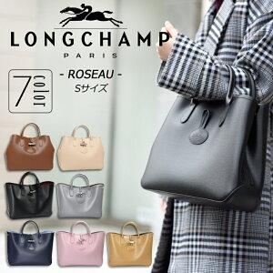 bdddf4443c5d ロンシャン(Longchamp). ロンシャン LONG CHAMP トートバッグ ハンドバッグ 7カラー ロゾ ...