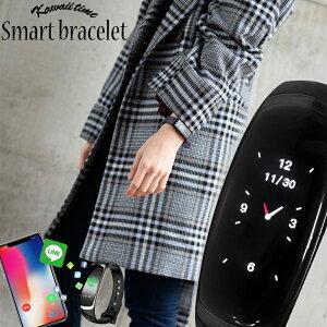 スマートウォッチ iphone android 対応 スマートバンド スマートブレスレット 活動量計 心拍計 生活日常防水 USB式 レディース メンズ 時計 リストバンド