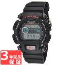 【名入れ対応】 【3年保証】 カシオ 腕時計 CASIO G-SHOCK Gショック ジーショック  ...
