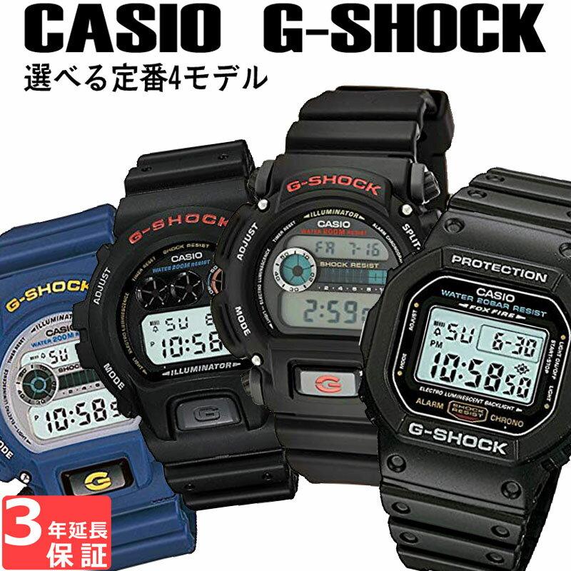 腕時計, メンズ腕時計  CASIO G-SHOCK G DW-5600E-1 DW-9052 DW-6900-1 4