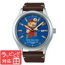 セイコー SEIKO アルバ ALBA スーパーマリオ デカマリオ ブルー 自動巻き メンズ 腕時計 キャラクターウオッチ ACCA401