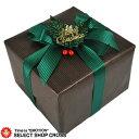【ラッピングのみの購入不可】 クリスマスギフトラッピング ブラウン×ブルーラメリボン yg-xmasbrown800...