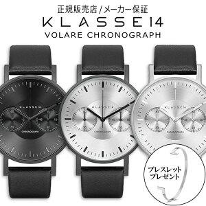 KLASSE14[クラスフォーティーン]の腕時計