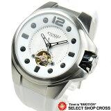 コグ COGU メンズ 腕時計 アナログ オートマティック ラバーベルト TMP-WH ホワイト 白 【男性用腕時計 リストウォッチ ランキング ブランド 防水 カラフル ビジネス】 【着後レビューを書いて1000円OFFクーポンGET】