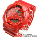 【名入れ・ラッピング対応可】 【3年保証】 腕時計 Gショッ