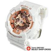 ベビーG カシオ Baby-G CASIO レディース 腕時計 アナログ BA-110-7A1DR ホワイト 海外モデル 【あす楽】