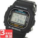 【3年保証】 カシオ 腕時計 CASIO G-SHOCK D...