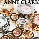 【4カラーから選べる】 アンクラーク ANNE CLARK レディース...