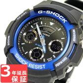 カシオ CASIO G-SHOCK Gショック ジーショック 腕時計 メンズ 海外モデル デジアナ AW-591-2ADR ブルー 【男性用腕時計 スポーツ アウトドア リストウォッチ ランキング ブランド 防水 カラフル】