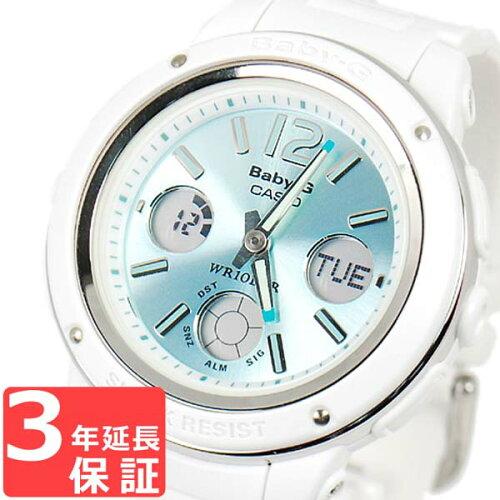 腕時計 Baby-G ベビーG カシオ CASIO レディース アナログ アナデジ BGA-150-7B2DR ホワイト 白 海...
