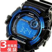 カシオ CASIO G-SHOCK Gショック メンズ 腕時計 海外モデル デジタル G-8900A-1DR ブラック 黒×ブルー 【男性用腕時計 スポーツ アウトドア リストウォッチ ランキング ブランド 防水 カラフル】