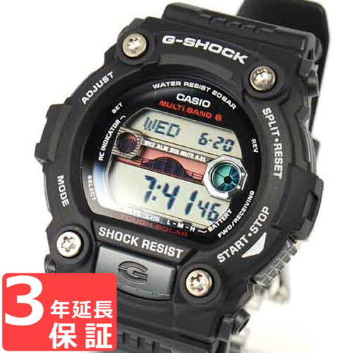 カシオ Gショック ジーショック GW-7900-1ER 電波 ソーラー G-SHOCK CASIO ブラック 黒 【腕時計 ...
