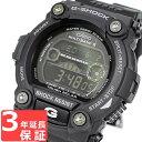カシオ CASIO G-SHOCK Gショック ジーショック 腕時計 メンズ ソーラー 電波 海外モデル GW-7900B GW-7900B-1 GW-7900B-1ER ブラック 黒 貫禄のある4つのビスが重厚なイメージ ムーンデータ&タイドグラフ機能付 キャンプやフィッシングに! 【あす楽】