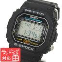 【無料ギフトバッグ付き】 【名入れ対応】 カシオ 腕時計 CASIO G-SHOCK DW-5600E-1DF Gショック ジーショック DW-5600E-1 時計 メンズ 海外モデル 映画 スピードモデル DW-5600E-1 黒 ORIGIN FO FIRE 【リストウォッチ ランキング 防水】 カシオ 腕時計 【あす楽】