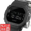 【名入れ・ラッピング対応可】 【3年保証】 カシオ 腕時計 ...