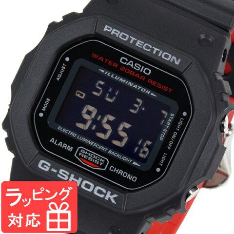 【名入れ・ラッピング対応可】 【3年保証】 カシオ 腕時計 CASIO G-SHOCK DW-5600HR-1 防水 ジーショック 時計 デジタル メンズ ブラック 黒 レッド DW-5600HR-1DR 海外モデル カシオ 腕時計 【あす楽】