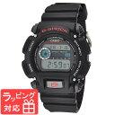 【無料ギフトバッグ付き】 【名入れ対応】 【3年保証】 カシオ 腕時計 CASIO G-SHOCK Gショック ジーショック 時計 メンズ 新品 時計 多機能 防水 海外モデル DW-9052-1V ブラック 黒 DW-9052-1VDR カシオ 腕時計 【あす楽】
