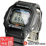【無料ギフトバッグ付き】 【名入れ対応】 【3年保証】 カシオ CASIO G-SHOCK Gショック 防水 ジーショック 腕時計 メンズ 映画SPEED スピードモデルのソーラー G-5600E-1DR G-SHOCK ORIGIN