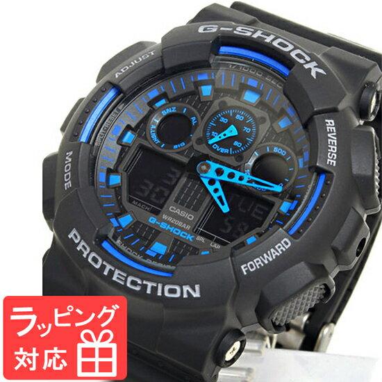 CASIO G-SHOCK Blue watch 3 CASIO G-SHOCK G GA-10...