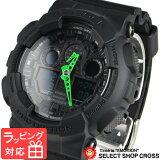 【無料ギフトバッグ付き】 【名入れ対応】 【3年保証】 Gショック 防水 ジーショック カシオ G-SHOCK CASIO メンズ 腕時計 アナログ GA-100C-1A3DR ブラック 黒 海外モデル 【あす楽】