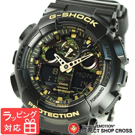 腕時計, メンズ腕時計  3 CASIO G GA-100CF-1A9 G-SHOCK GA-100CF-1A9DR GA-100CF-1A9JF