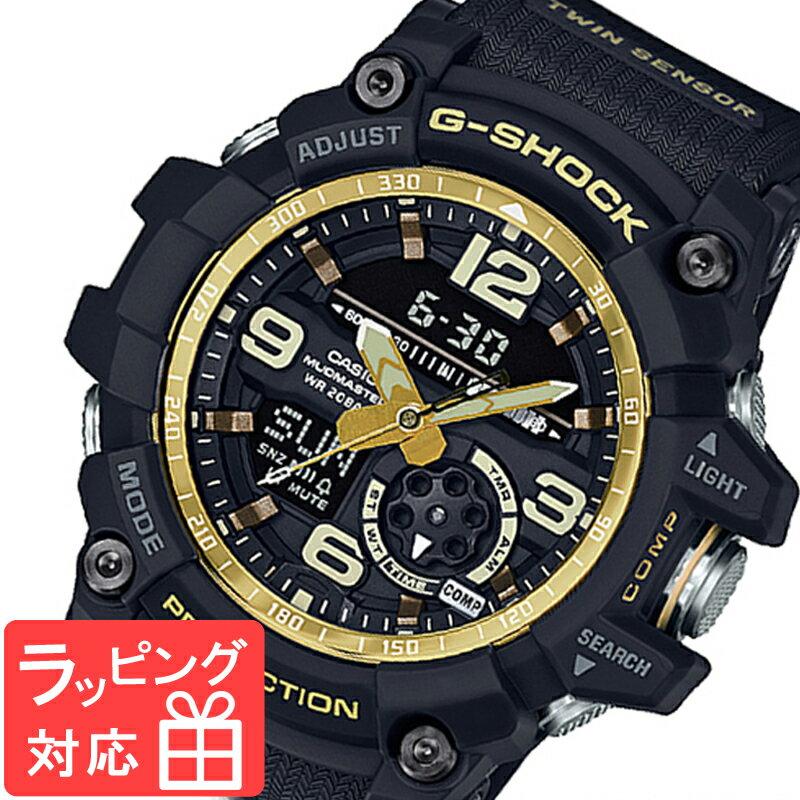 CASIO vintage watch 3 CASIO G G-SHOCK G GG-1000G...