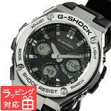 【無料ギフトバッグ付き】 【名入れ対応】 【3年保証】 カシオ 腕時計 CASIO GST-W110-1A 海外CASIO 時計 並行輸入品 GST-W110-1A メンズ G-SHOCK ジーショック G-STEEL Gスチール ソーラー ( 国内品番 GST-W110-1AJF ) カシオ 腕時計