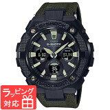 【無料ギフトバッグ付き】 【名入れ対応】 【3年保証】 カシオ CASIO 多機能 タフソーラー アナログ デジタル ブラック カーキ タフレザー ナイロン メンズ 腕時計 GST-W130BC-1A3DR 海外モデル