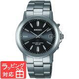 【無料ギフトバッグ付き】 【3年保証】 SEIKO セイコー SPIRIT スピリット ソーラー電波修正 メンズ 腕時計 電波時計 SBTM169 正規品