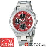 【3年保証】 セイコー SEIKO クロノグラフ クオーツ メンズ 腕時計 SND495P1 (SND495PC) 海外モデル レッド 赤 還暦祝い 父 時計 男性 プレゼント 正規品