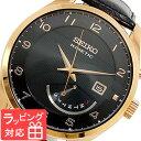 【3年保証】 セイコー SEIKO 時計 KINETIC クオーツ メンズ 腕時計 おしゃれ SRN054P1 海外モデル 【3年保証】 セイコー SEIKO 腕時計