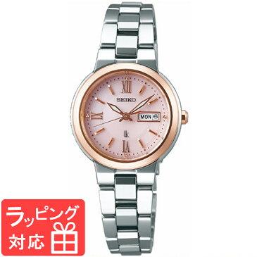 【3年保証】 SEIKO セイコー LUKIA ルキア ソーラー レディース 腕時計 ブランド SSVN030 正規品
