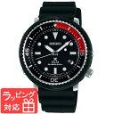 【3年保証】 セイコー SEIKO プロスペックス PROSPEX LOWERCASE プロデュース 限定モデル ソーラー メンズ 腕時計 STBR009