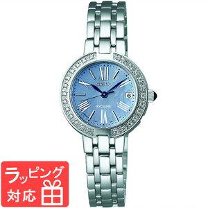 【3年保証】 SEIKO セイコー EXCELINE エクセリーヌ ソーラー電波修正 レディース 腕時計 ブランド 電波時計 SWCW007 正規品