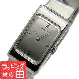 【無料ギフトバッグ付き】 【3年保証】 セイコー SEIKO 時計 手巻き レディース 腕時計 おしゃれ ZWB13 シルバー 海外モデル セイコー SEIKO 腕時計