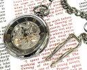 懐中時計 メカニカル ポケット 腕時計 両面スケルトン BR925-GASV ガンメタ×シルバー 【男性用腕時計 リストウォッチ ランキング ブランド 防水 カラフル】