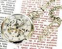 懐中時計 メカニカル ポケット 腕時計 両面スケルトン BR92...