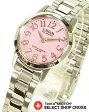 【お取寄せ】 シチズン Q&Q CBM レディース用 ソーラー リリッシュ H997-901 ピンク 【女性用腕時計 リストウォッチ ランキング ブランド かわいい カラフル】
