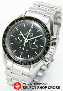 OMEGA オメガ メンズ腕時計 スピードマスター プロフェッショナル ref.3570.50 ブラックOMEGA ...