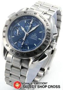 OMEGA オメガ メンズ腕時計 スピードマスター スプリットセコンド ref.3540.80 ブルーOMEGA オ...
