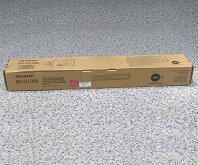 シャープMX-2301/MX-2600/MX-3100用トナーマゼンタMX31JTMA